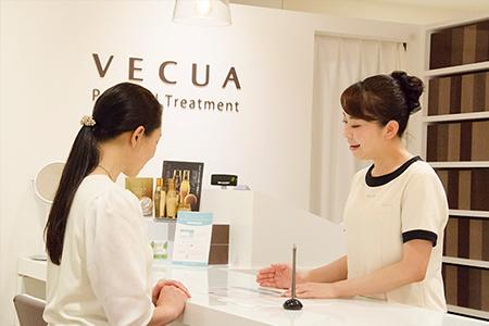 マロニエゲート銀座2店<br>(Personal Treatment Style)